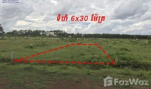 N/A Land for sale in Sralab, Tboung Khmum