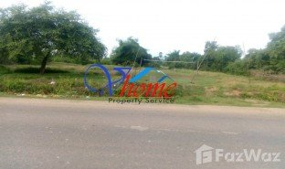 N/A Property for sale in Roleang Kreul, Kampong Speu