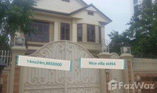 Studio Property for sale in Tuol Tumpung Ti Muoy, Phnom Penh