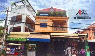 5 Bedrooms Property for sale in Svay Dankum, Siem Reap