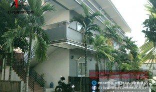 1 Bedroom Property for sale in Svay Dankum, Siem Reap