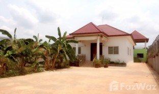 5 Bedrooms House for sale in Svay Dankum, Siem Reap