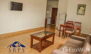 1 Bedroom Property for sale in Sla Kram, Siem Reap
