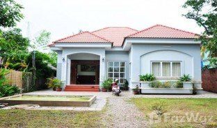 2 Bedrooms House for sale in Svay Dankum, Siem Reap