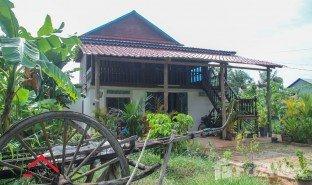 4 Bedrooms House for sale in Chreav, Siem Reap