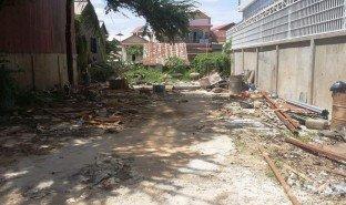 金边 Phnom Penh Thmei N/A 房产 售