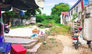 金边 Tonle Basak N/A 房产 售