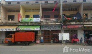 金边 Tuek Thla 4 卧室 房产 售