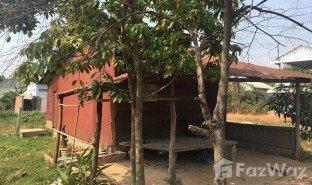 N/A Land for sale in Sla Kram, Siem Reap