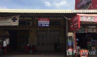 Studio Property for sale in Ruessei Kaev, Phnom Penh