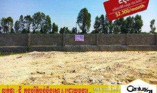 N/A Property for sale in Preaek Kampues, Phnom Penh