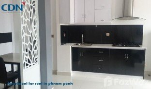 Studio Apartment for sale in Boeng Kak Ti Muoy, Phnom Penh