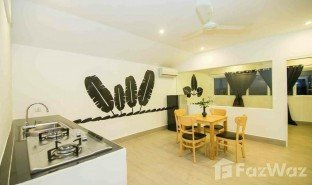 1 Bedroom Property for sale in Chreav, Siem Reap