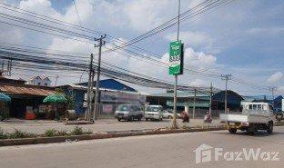 N/A Land for sale in Tuek Thla, Phnom Penh