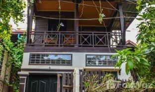 2 Bedrooms Property for sale in Sla Kram, Siem Reap