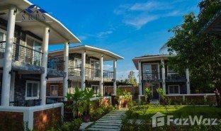 Studio Property for sale in Sala Kamreuk, Siem Reap