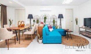 金边 Tuol Tumpung Ti Pir 2 卧室 公寓 售