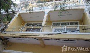 Studio Property for sale in Tuek L'ak Ti Muoy, Phnom Penh