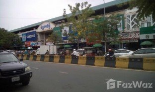 2 Bedrooms Property for sale in Phsar Depou Ti Bei, Phnom Penh