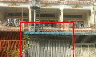 1 Bedroom Property for sale in Tuol Sangke, Phnom Penh