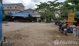 N/A Land for sale in Chaom Chau, Phnom Penh