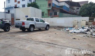 N/A Property for sale in Veal Vong, Phnom Penh