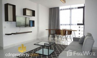 Studio Property for sale in Stueng Mean Chey, Phnom Penh