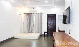 Studio Condo for sale in Svay Dankum, Siem Reap