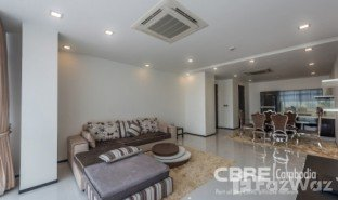 2 Bedrooms Apartment for sale in Chey Chummeah, Phnom Penh