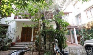 7 Bedrooms Villa for sale in Stueng Mean Chey, Phnom Penh