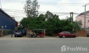N/A Land for sale in Phnom Penh Thmei, Phnom Penh