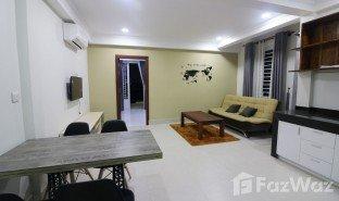 Studio Property for sale in Boeng Kak Ti Muoy, Phnom Penh