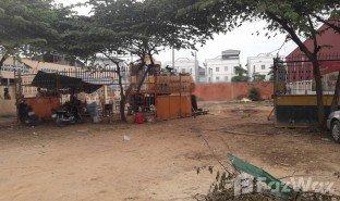 N/A Property for sale in Ruessei Kaev, Phnom Penh