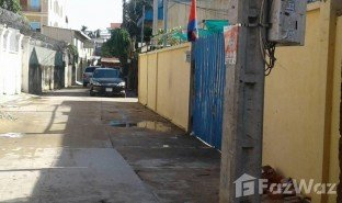 N/A Land for sale in Stueng Mean Chey, Phnom Penh