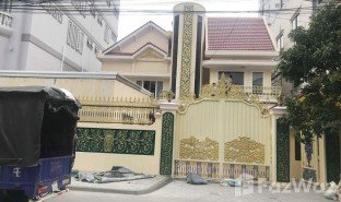 10 Bedrooms Property for sale in Veal Vong, Phnom Penh
