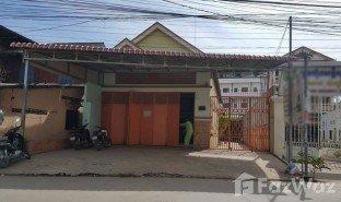 2 Bedrooms Property for sale in Ruessei Kaev, Phnom Penh