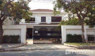 金边 Boeng Kak Ti Muoy 4 卧室 房产 售