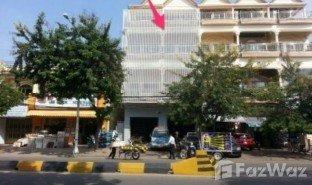 金边 Phsar Depou Ti Muoy 6 卧室 房产 售