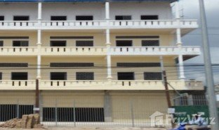 Studio Property for sale in Cheung Aek, Phnom Penh