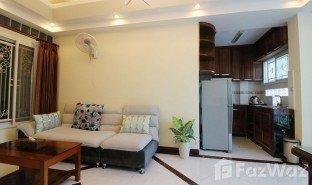 Studio Apartment for sale in Tuol Tumpung Ti Muoy, Phnom Penh