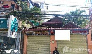 金边 Boeng Keng Kang Ti Muoy 4 卧室 房产 售
