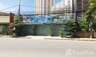 Studio Property for sale in Chrouy Changvar, Phnom Penh