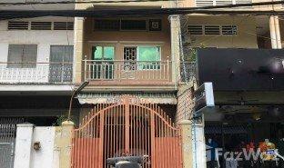 金边 Tuol Tumpung Ti Muoy 4 卧室 房产 售
