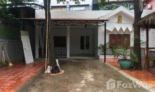 金边 Tonle Basak 3 卧室 房产 售