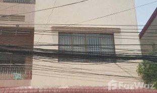 金边 Tonle Basak 6 卧室 房产 售