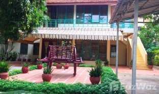 6 Bedrooms Property for sale in Veal Vong, Phnom Penh