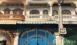 金边 Tuol Tumpung Ti Muoy 5 卧室 房产 售