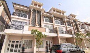 金边 Phnom Penh Thmei 8 卧室 房产 售