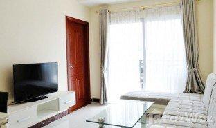 1 Bedroom Apartment for sale in Chakto Mukh, Phnom Penh