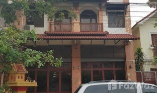 8 Bedrooms Property for sale in Chrouy Changvar, Phnom Penh